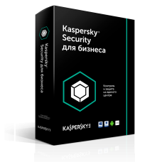 Kaspersky Endpoint Security - стандартный