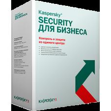 Kaspersky Security для защиты отдельных узлов сети